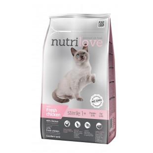 Nutrilove GRANULE pro kočky STERILE s čerstvým kuřecím 1,4kg