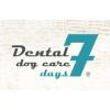 Dental DOG Care 7 days dentální pochoutka s příchutí krůty 55ks - dóza